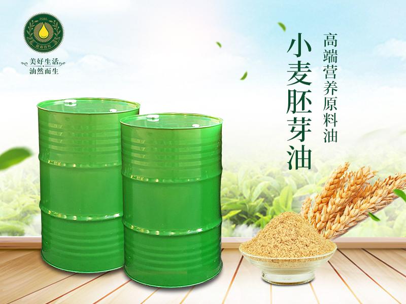 小麦胚芽赌钱网站